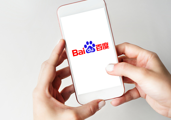 baidu app on mobile phone