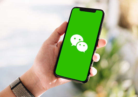 wechat app on mobile phone