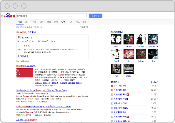 baidu search results